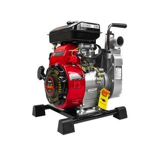 Motopompa benzina Weima QGZ 40-20 motor 2.5 CP